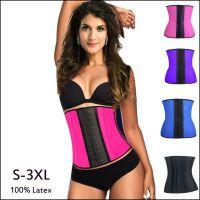 Latex corset燃脂收腹钢骨橡胶塑身衣天然乳胶宫廷束身衣塑形内衣