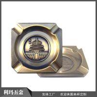 浮雕金属烟灰缸合金烟缸厂家定制高档吧台摆件锌合金浮雕定制烟缸