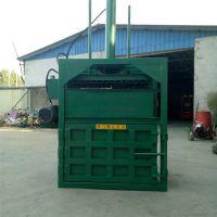 富兴立式铝线铜丝压块机 60吨塑料瓶液压打包机 铁桶压扁机直销
