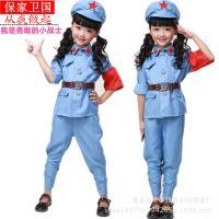 儿童红卫兵服装小红军八路军表演服解放幼儿演出服舞蹈服厂家直销