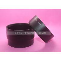 【艾米数码】摄影器材配件 佳能 G10/G11/G12 转接筒 接环 套筒