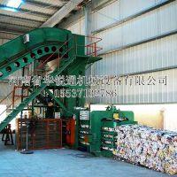 环保型废纸打包机厂家现货出售优质打包机设备