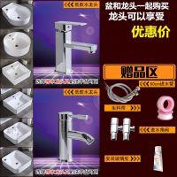 白色长方形台上洗手盆小号瓷盆洗脸盆小尺寸卫生间家用洗手盆单盆