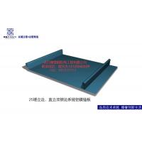 【武汉臻誉】找铝镁锰板厂家直销