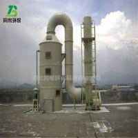 pp喷淋塔漆雾净化工业废气光解水淋净化塔废气处理设备