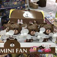 韩版可爱夜光迷你卡通可妮兔手按风扇布朗熊双扇叶便携手压风扇