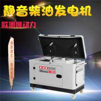 5千瓦静音柴油发电机油冷装置