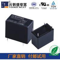 深圳找4角12v常开继电器-Y32F哪家好?