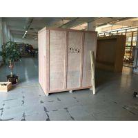 中堂专业制作木箱包装,出口木箱,胶合板木箱的?