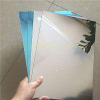 可以剪刀剪针缝弯曲树脂PC软镜片,手工制作万花筒潜望镜镜子