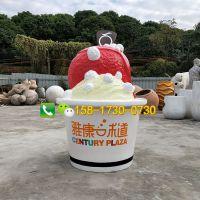 大型玻璃钢冰淇淋雕塑商场冷饮店甜筒摆件雕塑仿真食物模型定制