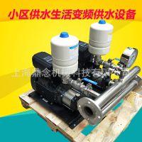 改造原有老式泵房设备丹麦格兰富CME5系列一用一备变频泵厂家直销