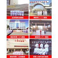 石家庄天使护士学校2019年秋季招生录取分数线多少