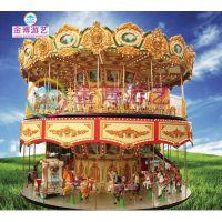 儿童乐园游乐设备厂家定做游乐场大型豪华转马 双层玻璃钢旋转木马