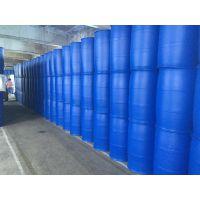 (全国直供)永固200升塑料桶(蓝色)