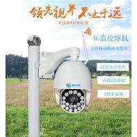 慧安鑫 HD20V20HX-4G鱼塘,果园专用室外防水200万高清 网络4G监控球机 红外夜视200