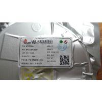 供应晶丰明源非隔离降型有源PFC LED驱动芯片BP2329AJ