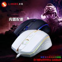 力镁002光电4D台式机电脑笔记本鼠标办公网吧游戏鼠标USB有线鼠标