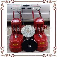 型号齐全地面找平机 水磨石地坪硬化磨平机 电动地面磨光机设备