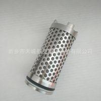 煤矿设备用不锈钢烧结反冲洗滤芯RLX9-W25H新乡天诚供应