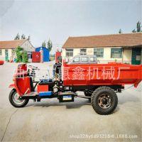 工地专用柴油三轮车 动力强劲的柴油三轮车 多功能载货柴油三轮车