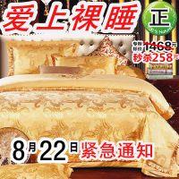 欧式家纺床上四件套全棉纯棉1.8/2.0m床品婚庆床单被套4件套双人