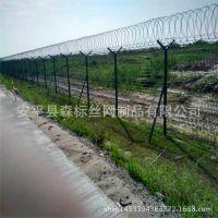 有刺铁丝网|机场铁丝隔离网价格|监狱铁丝网生产厂家