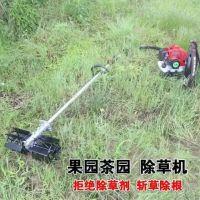 志农牌ZN-72型汽油割草机价格 小型割草机厂家 松土锄草机