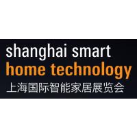 2019智能家居展-上海国际智能家居展览会(SSHT)
