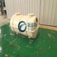 斯玻特 0.8-2立方玻璃钢模压化粪池新农村改厕专用