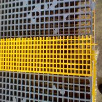 ?洗车房玻璃钢格栅 玻璃钢格栅盖板 井盖板厂家