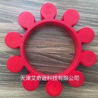TSCHAN S200 230 260 300 360 400VK圆形花瓣弹性体梅花垫