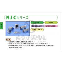 日本七星科学非防水连接器NJC-204-RF海外直发 原装进口