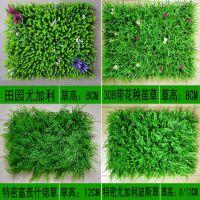 广州仿真植物草坪绿值背景墙门头招牌室内塑料花户外墙面壁挂墙体假草坪