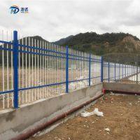 锌钢围墙护栏生产厂家低价直销福州别墅围栏厂区防护栅栏