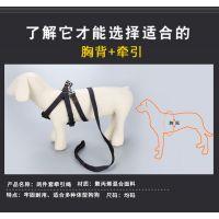 厂家直销中大型狗狗牵引带宠物适用牵引带
