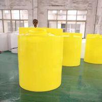 南京3吨PE加药箱 MC-3000L水处理工业储罐水处理加药箱搅拌罐