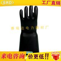 美国Salisbury 绝缘手套 原装进口 E0011R 低压绝缘手套