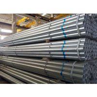 利达国标镀锌钢管 Q235b钢管 4分-8寸规格齐全 可送货到场