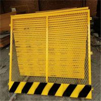 工地基坑防护栏 安全隔离网厂家 隧道建设防护围栏