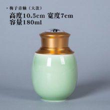 出口日本定制茶叶罐陶瓷密封罐小号家用茶仓 外贸