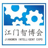 2019中国(江门)智博会
