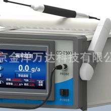GD2500 智能卤素检漏仪厂家直销 型号:GD-2500 金洋万达