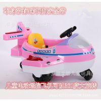 儿童电动飞机车带遥控宝宝电瓶车可旋转可坐游乐场出租电动车
