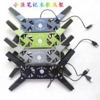 小强笔记本电脑散热器笔记本支架风冷 可折叠便携 usb风扇散热器