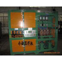 供应次级整流冷凝器龙门排焊机