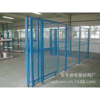 【加工定做】车间隔离栅、加工定做、车间隔离网、隔离围栏、护栏