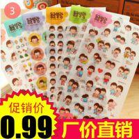 韩国 童真年代可爱女孩日记本贴纸情侣贴纸相册PVC装饰贴6张