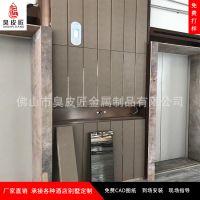 不锈钢包边 不锈钢电梯门套 不锈钢装饰线条 不锈钢电梯门包边
