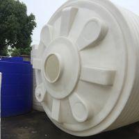 40吨大型化学抛光剂贮存储罐 加厚牛筋材质耐酸碱PE立式水塔